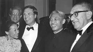 Kissinger on Kissinger: Reflections on Diplomacy, Grand Strategy, and  Leadership | National Committee on United States - China Relations